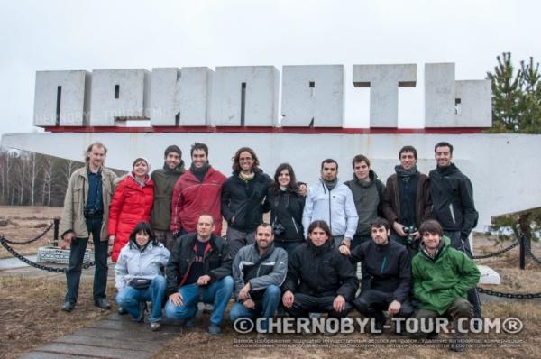 Группа возле въезда в г. Припять